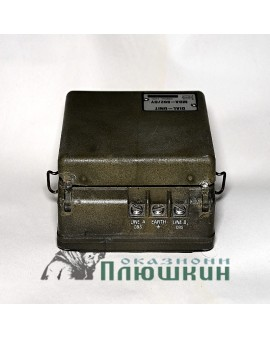 Military device