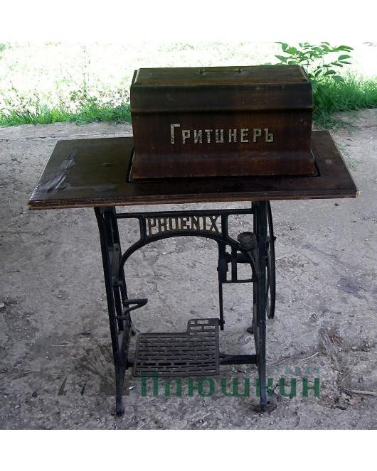 Sewing machine Gritzner