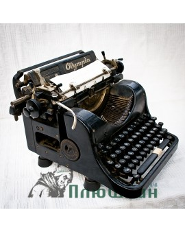 German typewriter