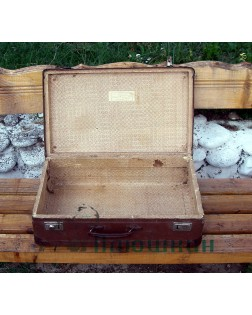 Retro suitcase