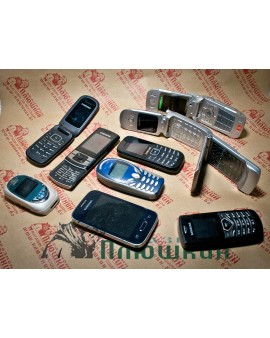 LOT 10 TELEPHONES
