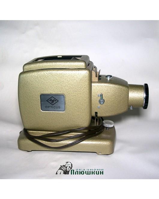 Projector Agfa OPTICUS