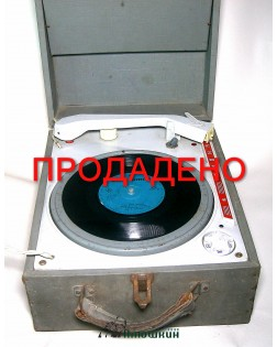 Old gramophone EMONA from 1960.