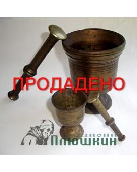 Brass mortars