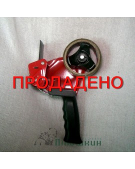 RAPESCO 960 tape